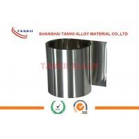 China Corrosion Resistance Precision Alloy CuNi44Mn10.02mm For Electric Elements wholesale