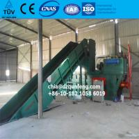 China Factory Direct Supply Hydraulic Waste Paper Baler with Ce wholesale