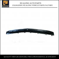 China BENZ E-CLASS W213 Front Bumper Lower Trim Centre Grille OEM 2138850100 on sale