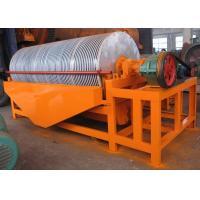 China Iron ore dry magnetic separator on sale
