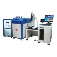 China Fiber Optic Automated Welding Equipment For Stainless Steel Pipe wholesale