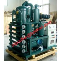 Buy cheap Insulation Oil Processing Equipment, Transformer Oil Filtration Machine,oil drying filtering with dual vacuum roots pump from wholesalers