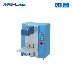 China 110V 220V 30W Fiber Laser Marking Machine For Metal and Plastic wholesale