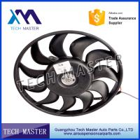 China 4F0959455A Radiator Car Cooling Fan For Audi A6C6 Cooling Fan wholesale