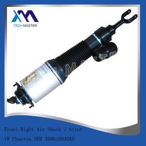 China Air Suspension Strut Shock Front Right Air Shock / Strut VW Phaeton 3D0616040 wholesale