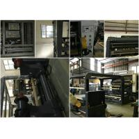 China Roll To Sheet Paper Reel Cutting Machine With Prevent Curling System wholesale
