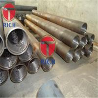 China GB/T 20409 Multi-Rifled Seamless Steel Tubes for High-Pressure Boiler wholesale