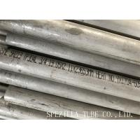 China SS304 316 Seamless Stainless Steel Tubing Pressure Tubing & Heat Exchanger Tubing on sale