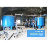Buy cheap High TDS Heavy Duty Reverse Osmosis Water Purification Equipment With Large from wholesalers