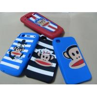 China Cute Silicone Mobile Phone Covers , Business Advertising Promotional Items For Event wholesale