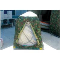 China anti emr/emf/emi silver fiber fabric for military tents wholesale