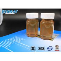 China Environmental / Formaldehyde Free Color Fixing Agent 60% Min CAS NO 26062-79-3 wholesale