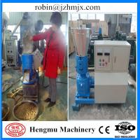 China Free of charge training most welcome flat die grass pellet machine on sale