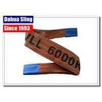 China Foldable Custom Lifting Belts With Reinforced Lifting Eyes Color Coded wholesale