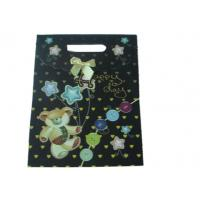 Fashionable Christmas Wrapping Paper Bag Art Paper Or Craft Paper PGB17