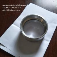 China aluminum precision NC turned ring on sale