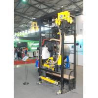 China Transverse Seam Multi - Pass Automatic SAW Welding Machine Wire Φ2.4mm,Φ3.2 mm on sale