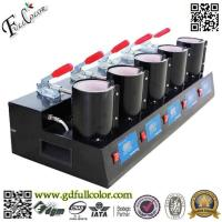 China Printing Machines High Quality 5in1 Mug Heat Press Transfer Machine wholesale