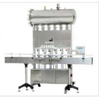 China Automatic Cosmetic Filling Machine (DFG-6T-6G) wholesale