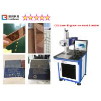 China 60W Wood Laser Engraving Machine For Wood Craft , Stone Carving Machine With High Speed wholesale
