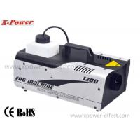 China X-05 Commercial 1200w Fog Machine , Dj Smoke Machine Ce/Rohs Approved wholesale
