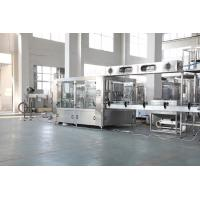 China 200-2000ml Bottle High Speed Mineral Pure Water Bottling Machine Liquid Filling Machines 1000-20000BPH wholesale