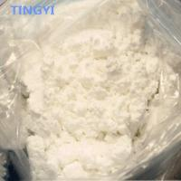 China CAS 23076-35-9 Raw Pharmaceutical Materials Xylazine Hydrochloride For Muscle Relaxant on sale