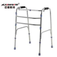 China Anti Slip Elderly Walking Aids With CE / BV Certificate Easy Storage wholesale