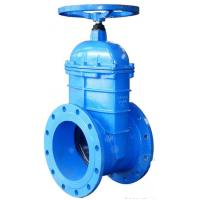 Quality Large Diameter Resilient metal seated gate valve As DIN F4 and AS2129 for sale
