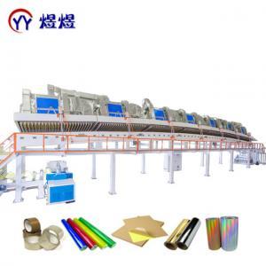 China 1300mm  50T 100m/Min Self Adhesive BOPP Coating Machine wholesale