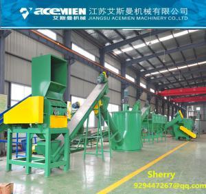 China PP PE woven bagplastic film recycling machine washing machinery washing line wholesale