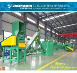 China PP PE woven bag plastic recycling machine washing machinery washing line wholesale