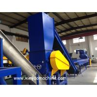 China PET Bottle Washing Recycling Line With Capacity 300kg/hr on sale