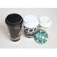 China Hot / Cold 8oz Custom Printed Paper Cups Single Wall Decorative Disposable Coffee Cups wholesale