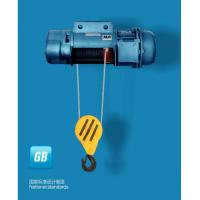 China MD1 Electric Hoist with CE SGS ISO GOST and BV Certificate on sale