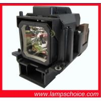 China projector lamp NEC VT75LPE wholesale