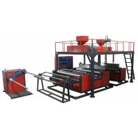 China Professional production efficiency and energy - saving double - layer high - speed bubble film machine 80kw wholesale