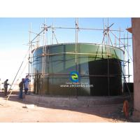 Buy cheap Anti - Microbial Glass Fused Steel Tank For Potable Drinking Water Storage from wholesalers