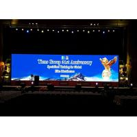 Buy cheap SMD LED Electronic Display Board P5 Outdoor Rental LED Screen With New Invention from wholesalers