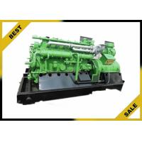 China High Efficiency 200 Kw Natural Gas Generator Set Advanced 50HZ  Closed Water Cooling on sale