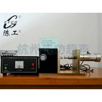 China Ultrasonic Industrial Cable Wire Stripping Machine High Frequency 220V 50Hz 3A wholesale