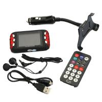 China 4G 4GB 2.4 TFT LCD FM TRANSMITTER WITH MP3 MP4 MP5 PLAYER SD / MMC FOR CAR on sale