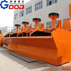 Henan good heavy machinery manufacture Co.Ltd