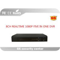 China Five In One Realtime Cctv 8 Channel Dvr / Hdcvi Digital Video Recorder 2ch Audio Input wholesale