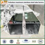 China 100*100mm polishing finish 304 304L stainless steel square tubing wholesale
