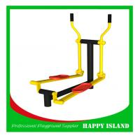 China 2015 Hot Selling Factory Directly Supply Outdoor Fitness Equipment on sale