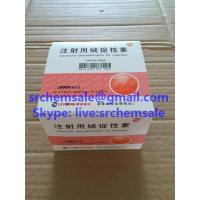 China HCG Hgh Human Growth Hormone 5000IU / Vial ,10 Vials / Kit Peptides For Pregnancy Test wholesale