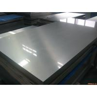 China Cold Rolled Titanium Alloy Plate For Medical With ASTM standard wholesale