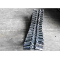 CORMIDI 6.5 rubber track 170 60 37 for sale for Excavator/Agricultural