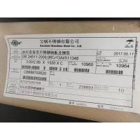 China AISI 405 DIN X6CrAl13  EN 1.4002 Ferritic Stainless Steel Sheet Plate on sale